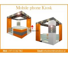 Design and Build Creative Wooden Kiosk in Uae.