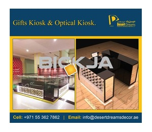 Retail Kiosk Uae | Foods Kiosk | Coffee Kiosk | Business Kiosk Uae.