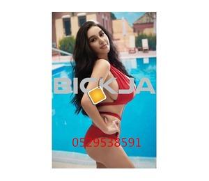 Abu Dhabi massage escort call girl agency 0559094663