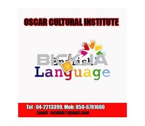 IELTS Preparation Course 042213399