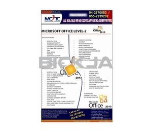 Computer Courses in Dubai Call 042556969
