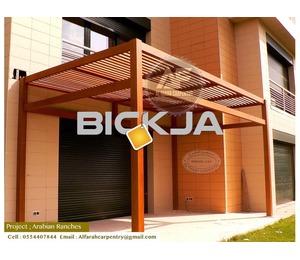 Pergola Contractor Dubai | Wooden pergola Suppliers | Pergola Dubai , Abu Dhabi
