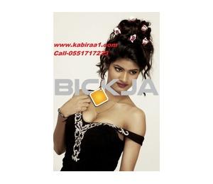 kabiraa1 (call:0551717223) Sharjah call girl near by Sharjah