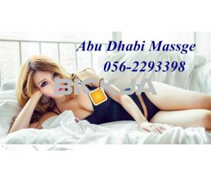 Body to Body Massage Massage in Abu Dhabi +97156-2293398