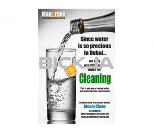 Move-in/out Deep/Steam Cleaning of Residential Properties