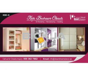 Wooden Cabinets in Uae | Creative Closets and Wardrobes Dubai.