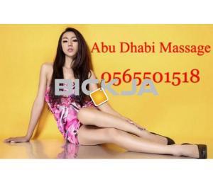 Abu Dhabi Massage +97156-5501518