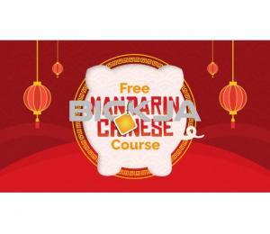 Free Mandarin Chinese Course